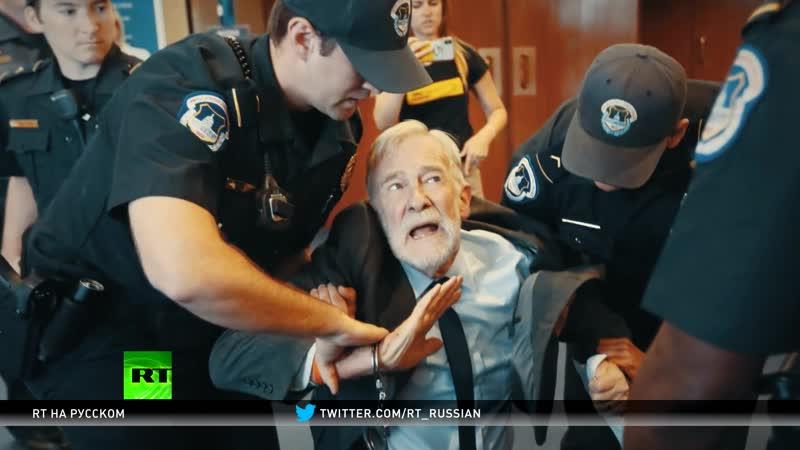 Рэй Макговерн рассказал RT о своём задержании из-за протеста против назначения Хэспел главой ЦРУ