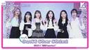 [1theK Dance Cover Contest] GFRIEND(여자친구) _ Sunrise(해야)(mirrored ver.)