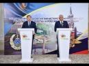 В Алма-Ате прошло заседание Объединенной коллегии министерств внутренних дел Республики Казахстан и Российской Федерации