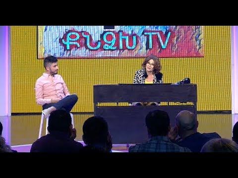 Women's Club 04 - ՔՆՁԽ TV - 2 /Երաժշտական աղբարկղ/ - Էսմերալդա Պ