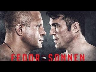 Прогноз на бой Федора и аналитика боев от MMABets: Bellator 207, PFL #9, Bellator 208. Выпуск №119