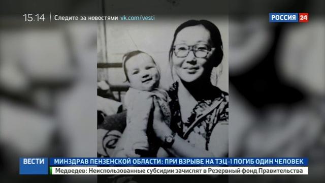 Новости на Россия 24 • Бурятки, которых подменили в роддоме, узнали правду спустя 34 года