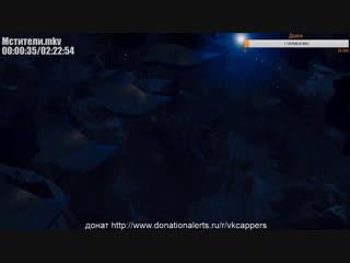 🎬live 🎬топовые фильмы киновселенной blu ray