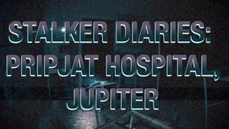 Сталкерские будни: МСЧ 126, Юпитер/Stalker´s diaries:Pripjat hospital, Jupiter