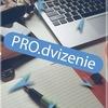 Развитие бизнеса онлайн. PRO.dvizenie