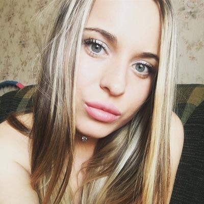 Olenka Liahova