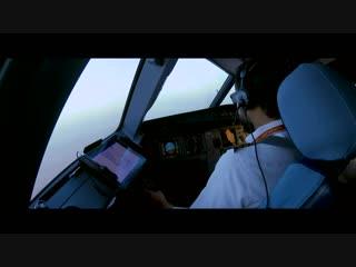 a320 Landing in Sharjah
