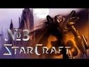 Выпуск№182: Star Craft Brood War. Поиски Юрая.