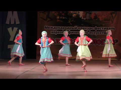 Международный конкурс-фестиваль хореографического искусства «Золотая Вологда»
