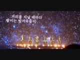Fancam 190127 VIXX - New Song 'Walking' cut @ VIXX ST