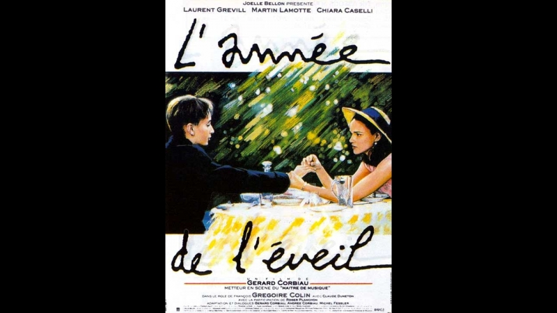 Год пробуждения _ L'annee de l'eveil (1991) Бельгия, Франция