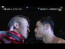 Hideo Itami vs. Naomichi Marufuji (NOAH - Naomichi Marufuji 20th Anniversary Show ~ Flight)