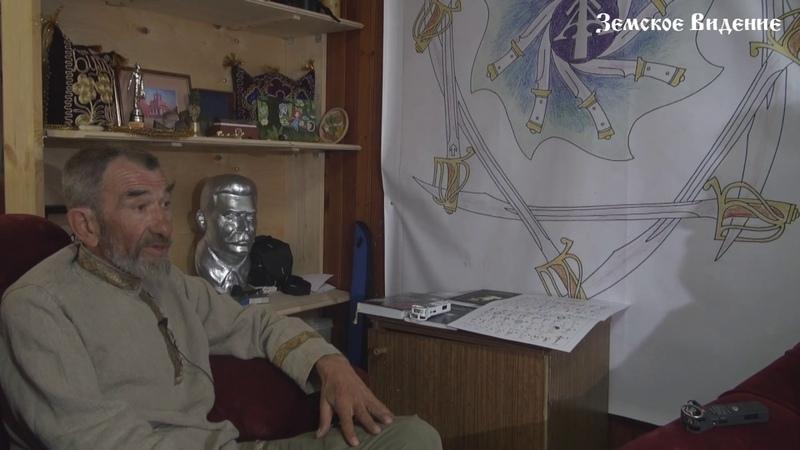 Владимир Иванович Говоров о Национальной Науке (02.10.2016) » Freewka.com - Смотреть онлайн в хорощем качестве