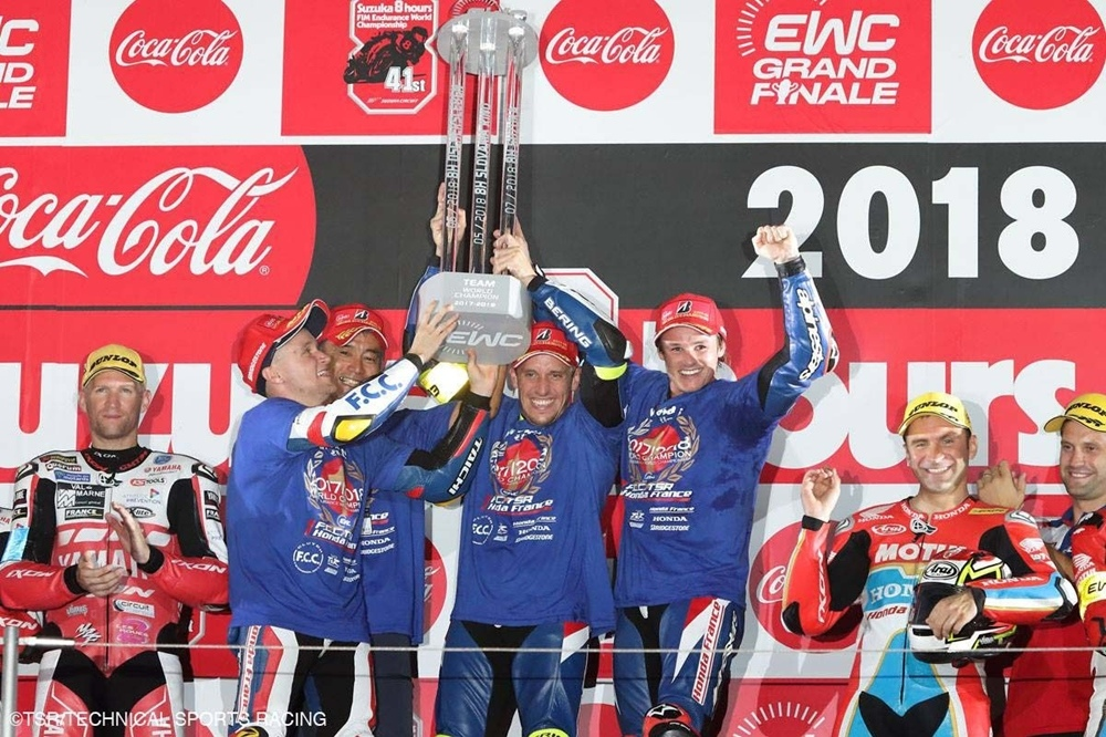 Команда F.C.C. TSR Honda выиграла титул EWC 2017-2018