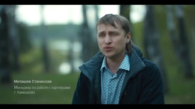 Работай дома с Тинькофф - Камешково