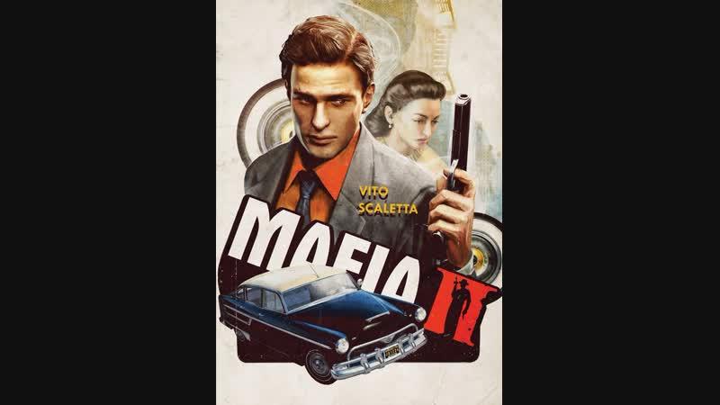 Вечерний стрим по Mafia II