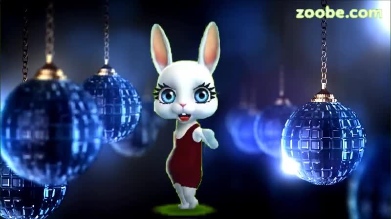 Zoobe Зайка Поздравляю с днем рождения!.mp4