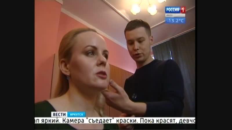 Сайт «Вести-Иркутск» ждёт модная перезагрузка