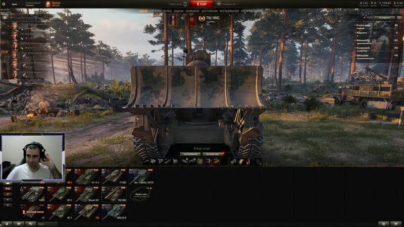 World of Tanks. Будни Артовода - Проклят Людьми и Богом покинут. 20.02.2019