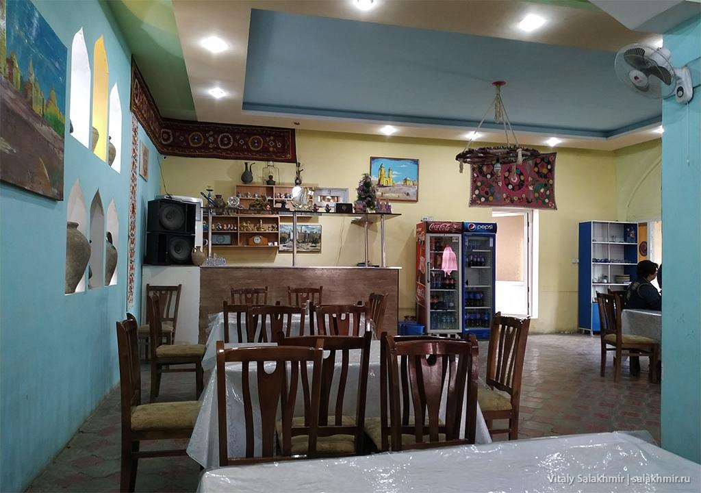 Кафе Али-Баба, Бухара 2019