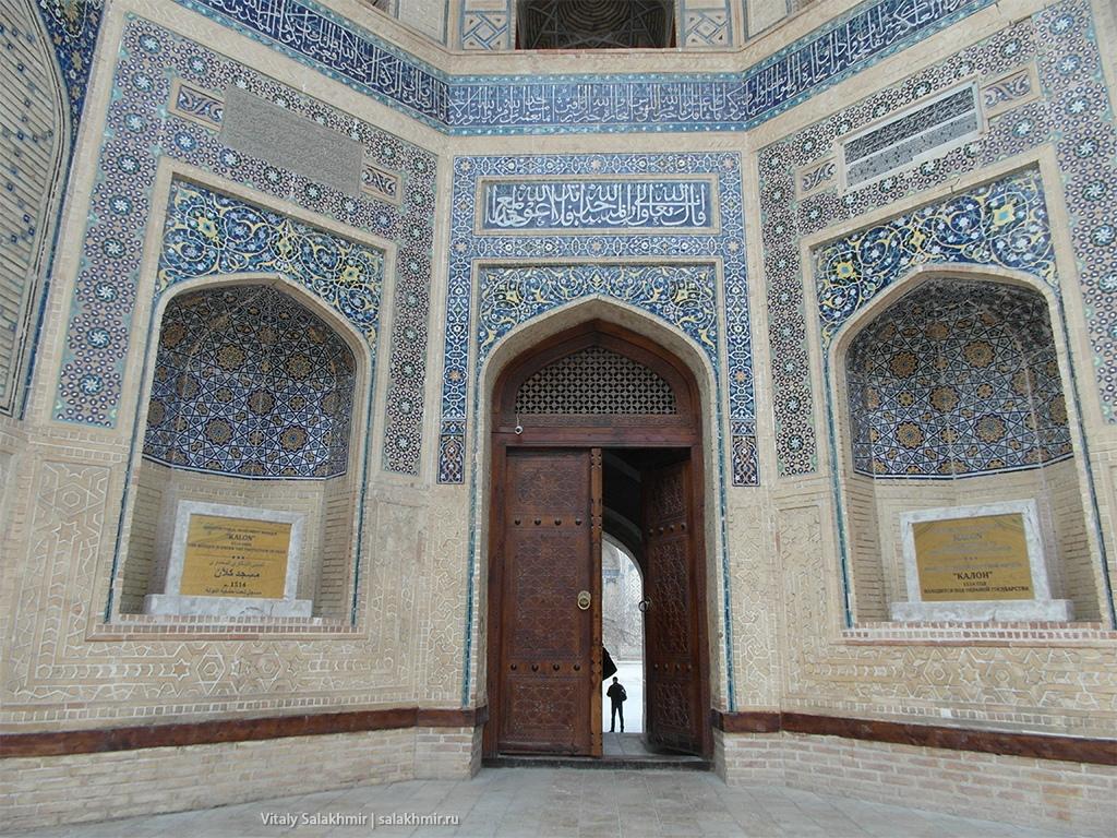 Мечеть Калян, Бухара 2019