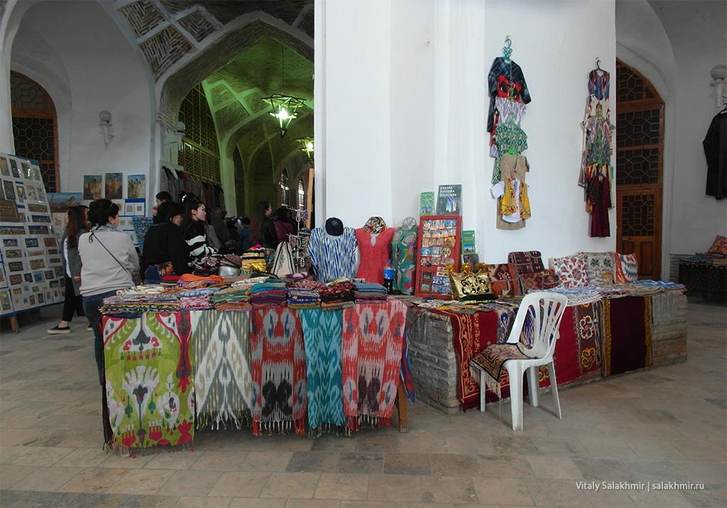 Рынок внутри здания, Бухара 2019