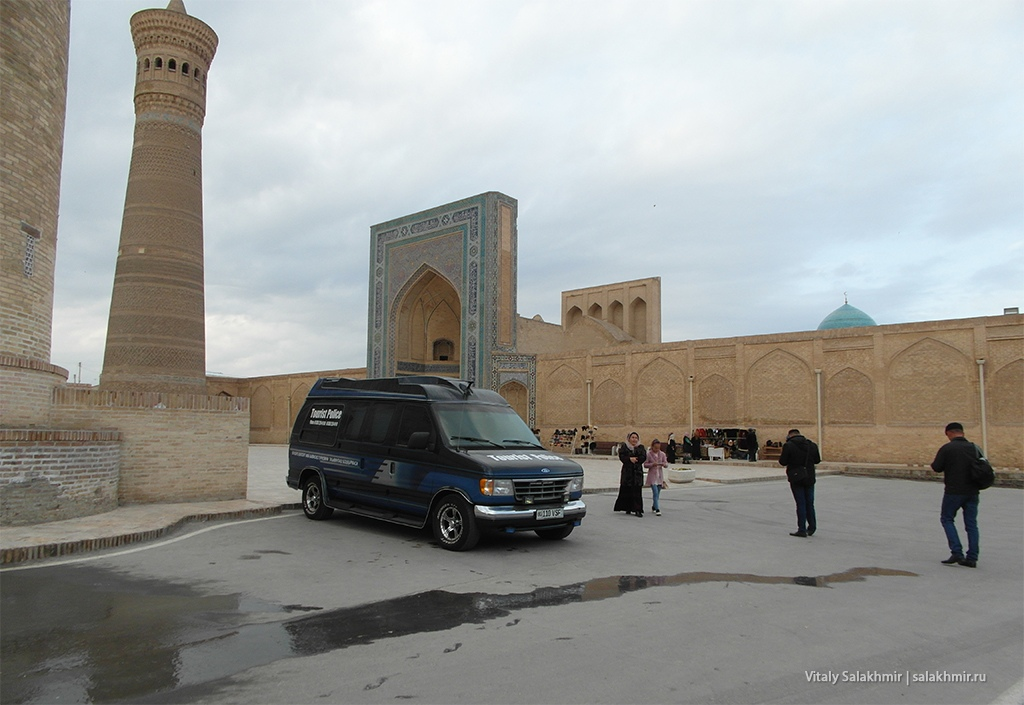 Туристическая полиция, Узбекистан, Бухара 2019