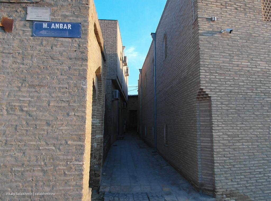 Узкие улицы, Узбекистан, Бухара 2019