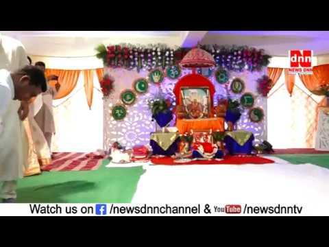 Shri Guru Puja - Solan 2018