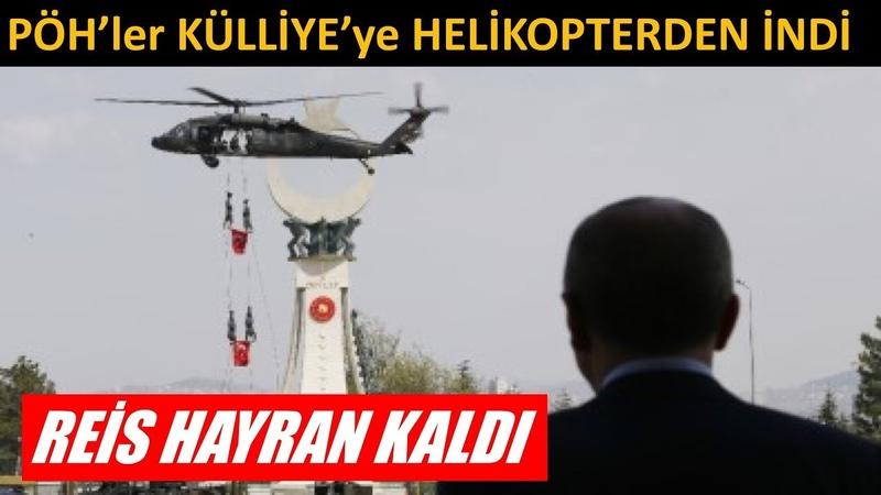 PÖHler Külliye'ye Helikopterden İndi Erdoğan Hayran Kaldı.