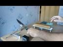 Подставка для точильных камней с регулировкой по высоте Прототип