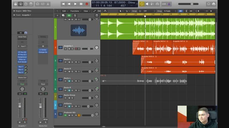 Как сделать демонический голос в бэках / Как понизить или повысить вокал Logic Pro X