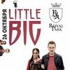 26 окт | LITTLE BIG - SkibidiTour | Royal Park