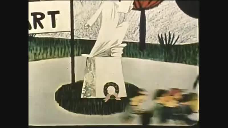 Пети на конкурсе самокатов Венгрия 1963 короткометражный мультфильм советская прокатная копия