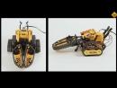 CIC 21-536N робот вездеход