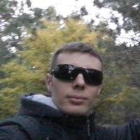 Дмитрий Сергеевич |