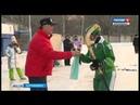 В Биробиджане состоялся турнир по хоккею с мячом на Кубок губернатора автономии.
