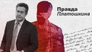 Сталин и сегодня всех живее