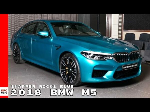 2018 BMW M5 in Snapper Rocks Blue Color » Freewka.com - Смотреть онлайн в хорощем качестве