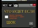 ЧТО БУДЕТ ЕСЛИ УДАЛИТЬ MONKEY VISION ★ Do Not Feed the Monkeys Closed Beta Test на русском