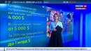 Новости на Россия 24 • Гиды-нелегалы рассказывают, что Эрмитаж наполнен ворованными вещами