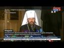 РПЦ разрывает отношения с Константинополем решения Синода РПЦ