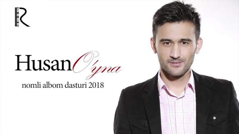 Husan - O'yna nomli albom dasturi 2018