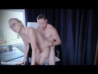 Унижает секретаршу практикантку а она и не против (Порно анал минет секс, porno)