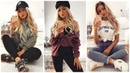 CASUAL OUTFITS WITH TRAINERS / SNEAKERS LOOKBOOK 2018