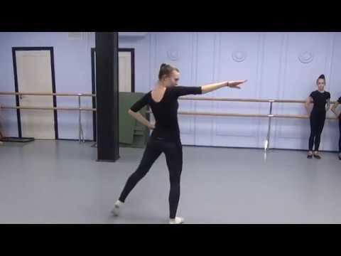 15.02.19. Tver Youth Ballet Академия СК Балета. JAZZ-MODERN урок фрагмент