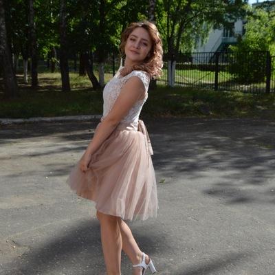 Екатерина Усачёва