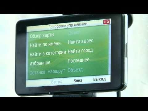Обзор нового GPS навигатора Garmin Nuvi 3790 Часть 2