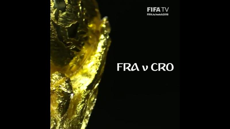 Кто будет рядом, чтобы поднять WorldCup трофей?