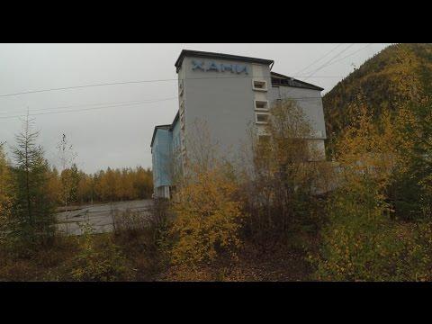 Поселок Хани. Нерюнгринский район. Южная Якутия.Сентябрь 2016 года.